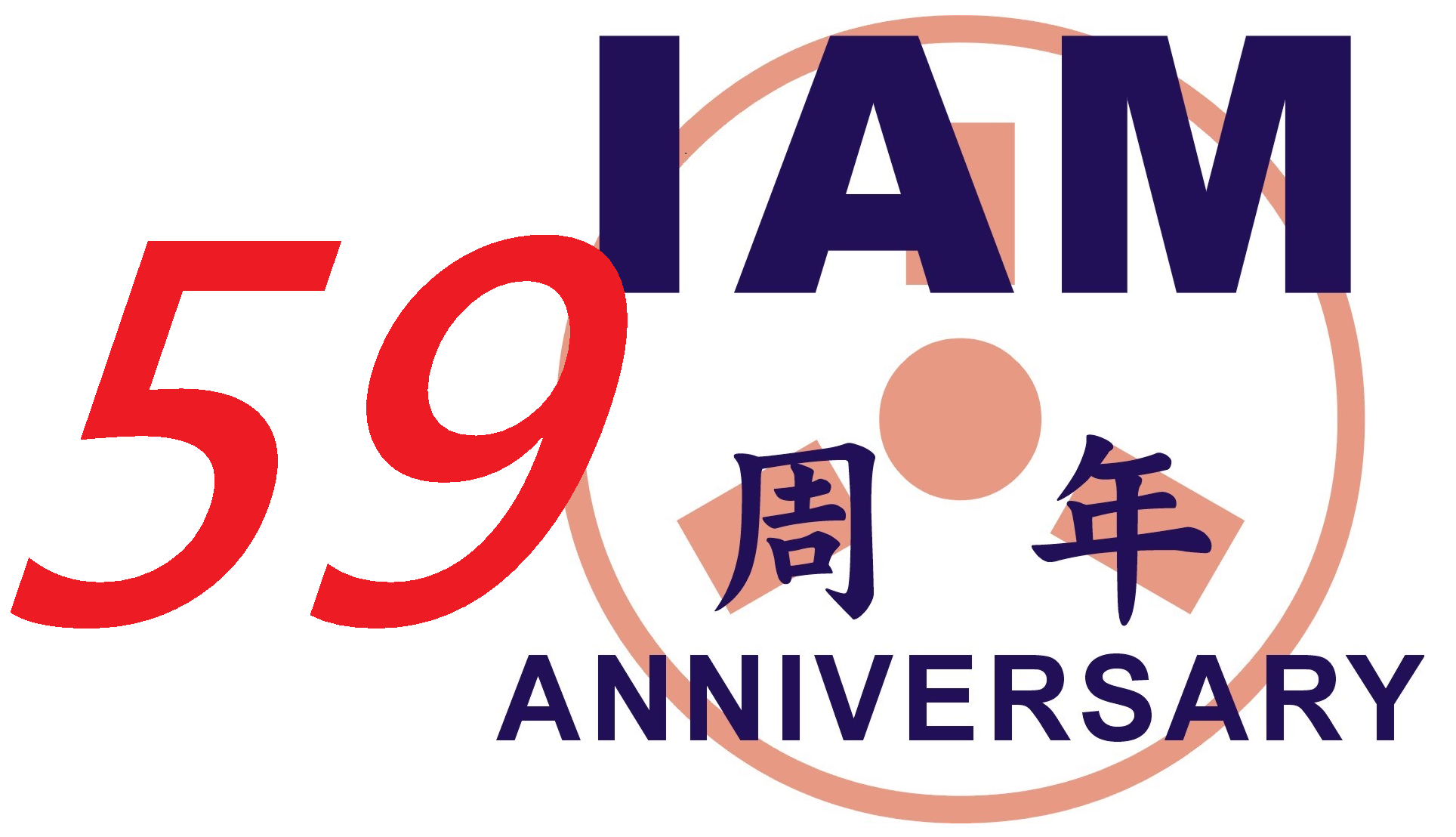 iamhk-59-logo.png