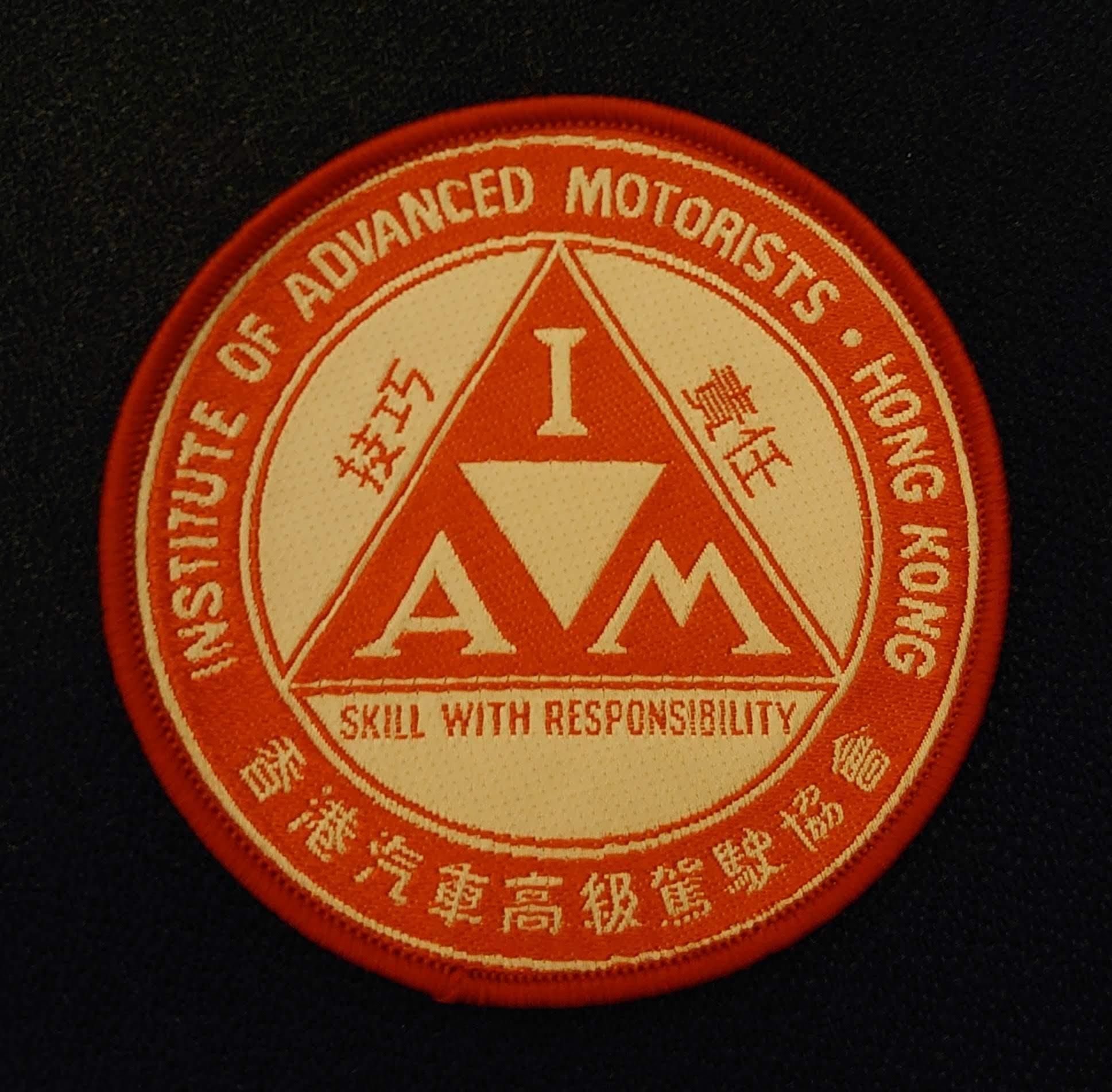iamhk-cloth-badge.jpg